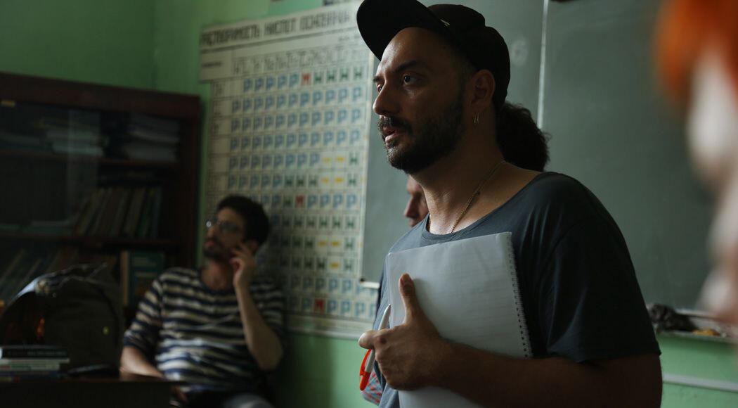 Der Student / Der die Zeichen liest